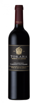 Tokara Reserve Collection Cabernet Sauvignon 2017